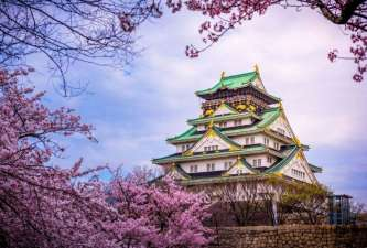 Du Lich Nhật Bản – Cung Đường Vàng 5 Ngày 4 Đêm Khởi Hành Từ Hồ Chí Minh, Hà Nội